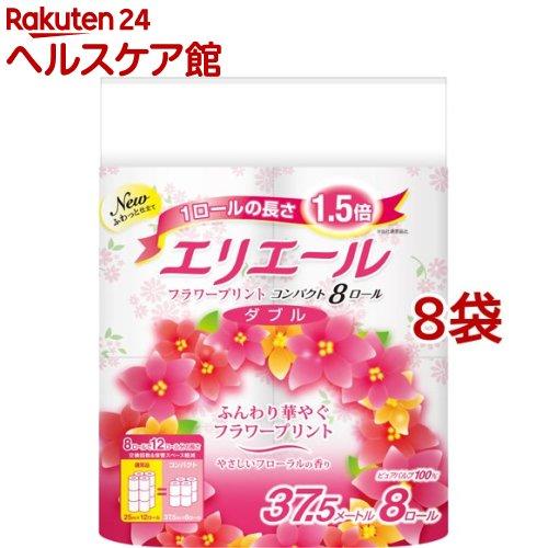 トイレットペーパー エリエール フラワープリント コンパクト ダブル 8ロール 香りつき 37.5m 8コセット 訳あり商品 品質保証