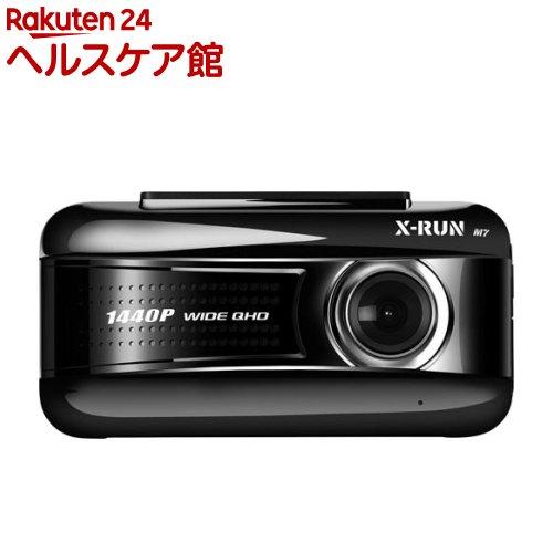 ドライブレコーダー X-RUN M7 (rev B) XR-DRM7B(1台)【送料無料】