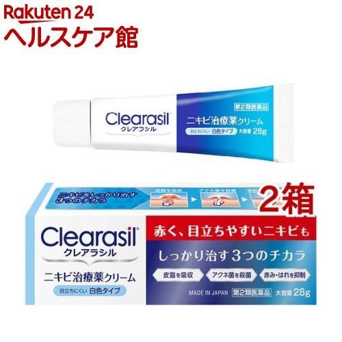 クレアラシル 信託 ニキビ 治療薬 クリーム 白色タイプ プレゼント 28g 2箱セット 第2類医薬品