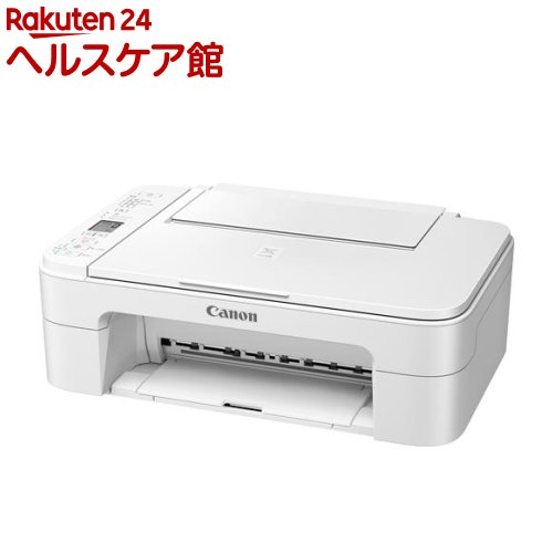 キヤノン インクジェット複合機 PIXUS TS3130S WHITE ホワイト(1コ入)【送料無料】