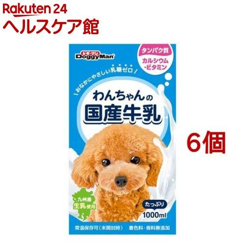 ドギーマン Doggy Man 『4年保証』 6コセット わんちゃんの国産牛乳 超安い 1L