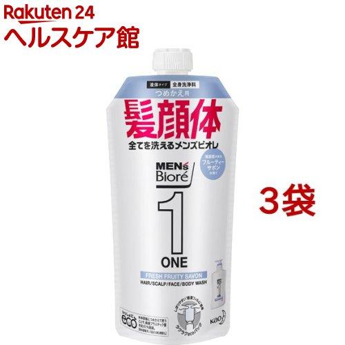 メンズビオレ メンズビオレONE オールインワン全身洗浄料 フルーティーサボンの香り 340ml つめかえ用 3袋セット ブランド買うならブランドオフ 安心と信頼