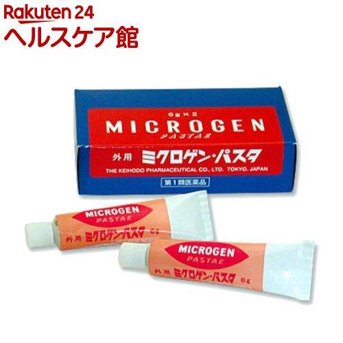 日本製 超安い ミクロゲンパスタ 第1類医薬品 6g×2