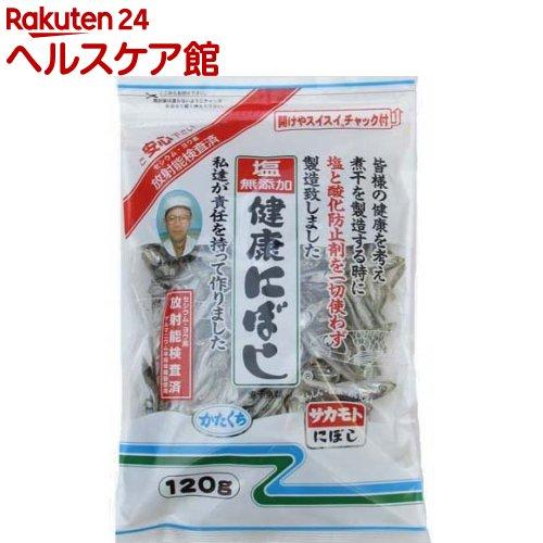 優先配送 塩無添加 健康にぼし 買収 150g