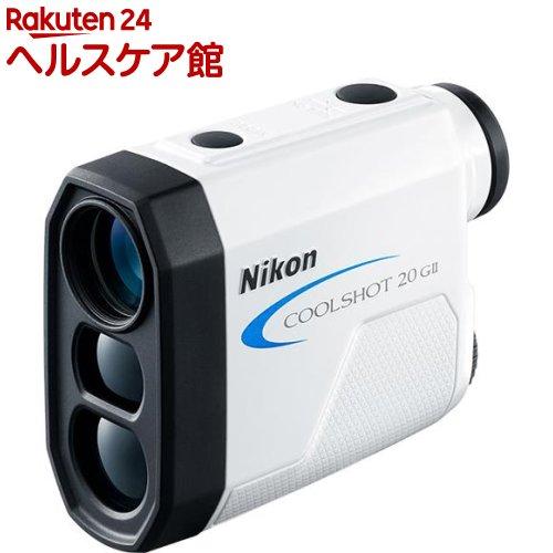 ニコン レーザー距離計 クールショット COOLSHOT 20GII(1個)