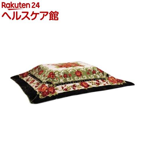 遠赤綿入り三層ボリュームこたつ毛布 長方形(1枚入)【送料無料】