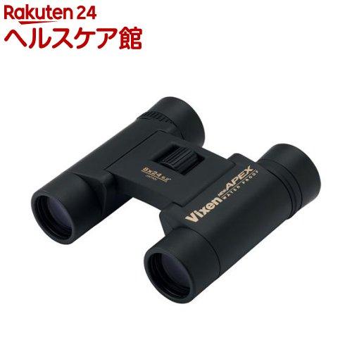 ビクセン 双眼鏡 ニューアペックス HR 8*24 1645-09(1台)【送料無料】