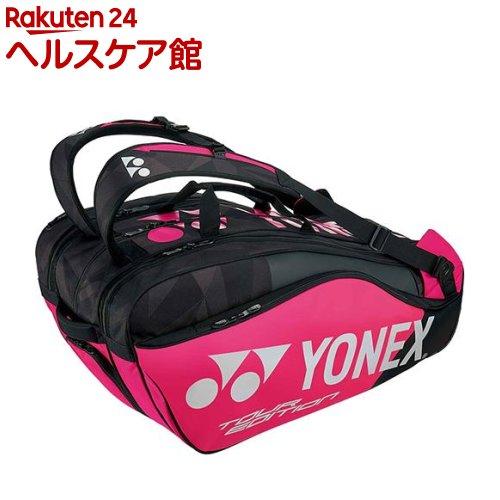 ヨネックス ラケットバッグ9 リュック付 テニス9本用 ブラック*ピンク BAG1802N 181(1コ入)【ヨネックス】