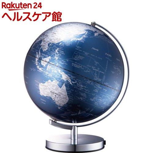 ナカバヤシ 光る地球型オブジェ ライティングアース 30cm ブルー LE-30BL(1コ入)【ナカバヤシ】【送料無料】