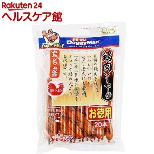 ドギーマン Doggy Man 20本入 日本メーカー新品 最新号掲載アイテム 鶏肉ソーセージ