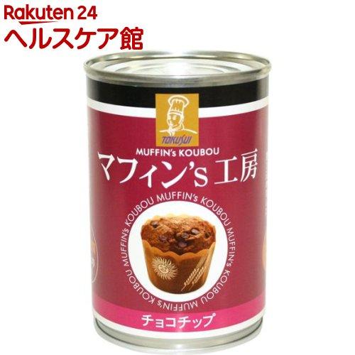 TOKUSUI マフィン's工房 チョコチップ(2コ入*24缶)