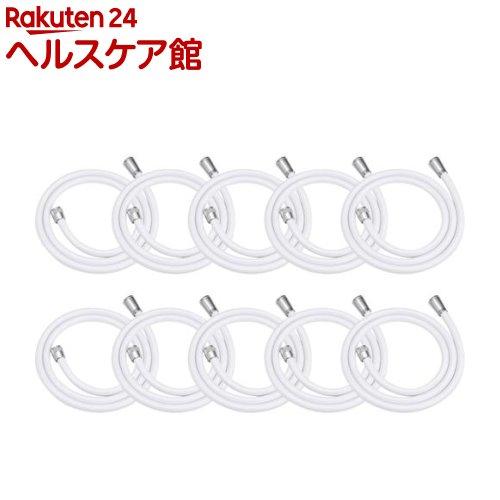 GAONA これエエやん シャワーホース 1.6m ホワイト GA-FF032(10本入)【GAONA】