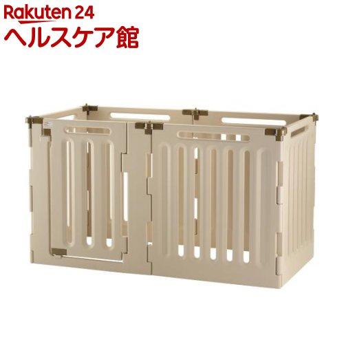 リッチェル ペット用 3ウェイサークル 6面90H ベージュ(1台)【送料無料】