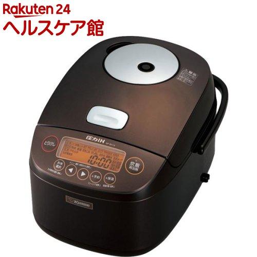 象印 圧力IH炊飯ジャー 1升炊き NP-BH18-TA ブラウン(1台)【象印(ZOJIRUSHI)】【送料無料】