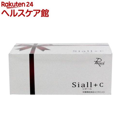 レクステラ シオール+C(10g*30包)【レクステラ】