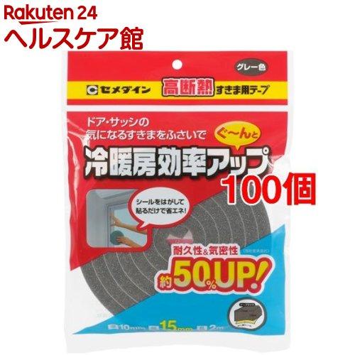 セメダイン 高断熱すきま用テープグレー TP-522 10*15*2(100個セット)【セメダイン】