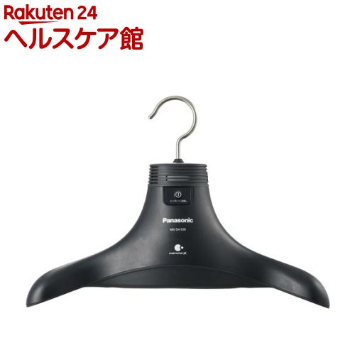 パナソニック 電気脱臭機 脱臭ハンガー MS-DH100(1台)【パナソニック】【送料無料】