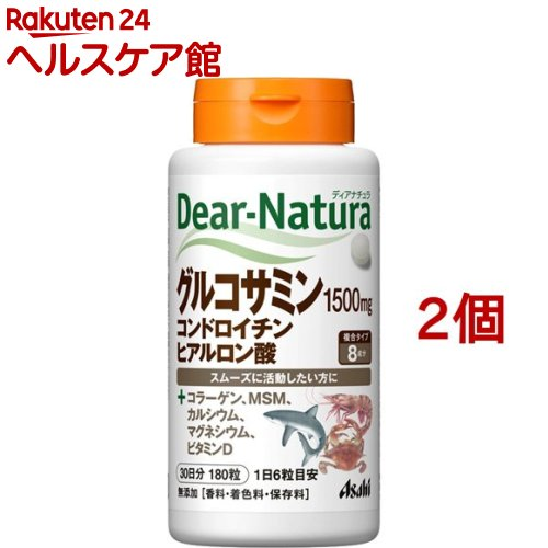 買取 Dear-Natura ディアナチュラ グルコサミン コンドロイチン 180粒 2コセット 値引き 30日分 ヒアルロン酸