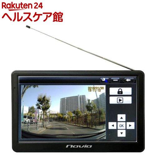 KAIHOU 7インチワンセグドライブレコーダー付ナビゲーション TNK-754DRT(1個入)