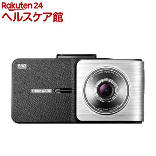 THINKWARE 2.7インチドライブレコーダー X500(1台)【送料無料】