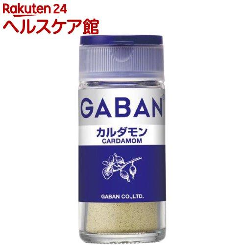 ギャバン GABAN 正規店 カルダモン 激安通販専門店 16g
