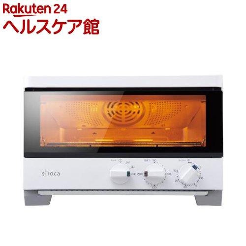 シロカ ハイブリッドオーブントースター ST-G121W(1台)【シロカ(siroca)】【送料無料】