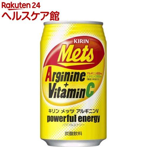 メッツ アルギニンV パワフルエナジー(350ml*24本入)【Mets(メッツ)】