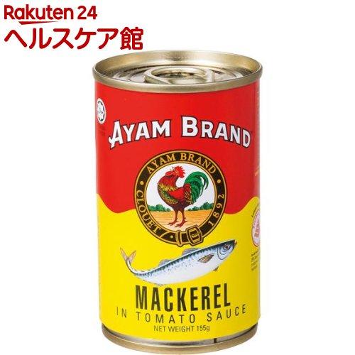 アヤム さばトマトソース煮(155g)【more30】【アヤム】