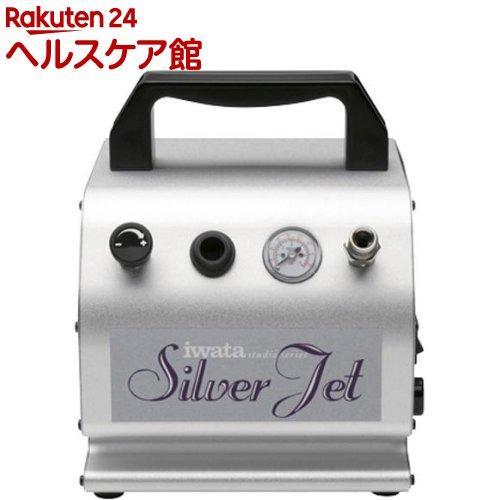 アネスト岩田 コンプレッサ パワージェットライト IS-925(1台)【アネスト岩田】【送料無料】