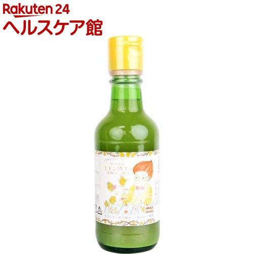 かたすみ 有機レモン果汁 100%ストレート 200ml spts4 上等 爆買い新作