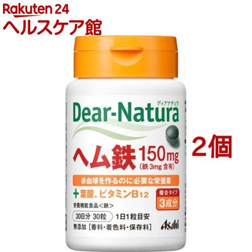 Dear-Natura 卓越 ディアナチュラ ヘム鉄 with 30粒入 2コセット サポートビタミン2種 品質検査済