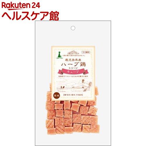 アドメイト 鹿児島県産 ハーブ鶏トリーツキューブ(90g)【アドメイト(ADD.MATE)】