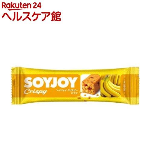 SOYJOY ソイジョイ 大放出セール 新品 クリスピー バナナ 12本 25g spts3