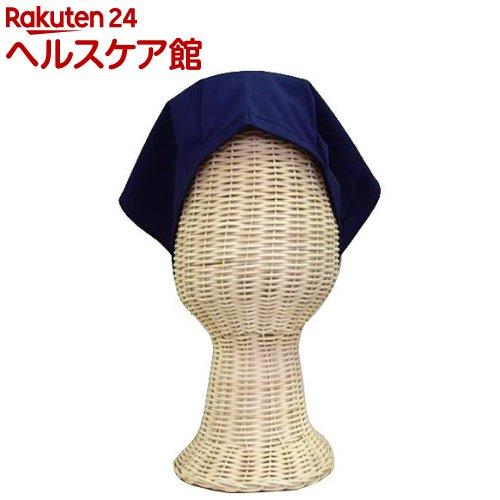 カーブが綺麗に出る三角巾 大人用 紺 カーブが綺麗に出る三角巾 大人用 紺(1枚入)
