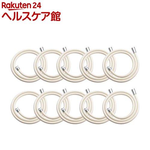 GAONA これエエやん シャワーホース 1.6m アイボリー GA-FF033(10本入)【GAONA】
