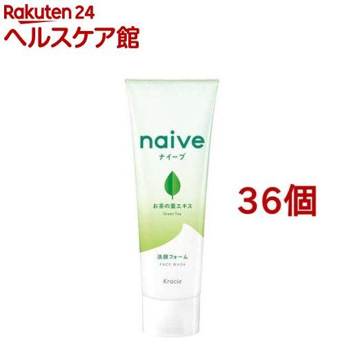 ナイーブ 洗顔フォーム お茶の葉エキス配合(130g*36個セット)【ナイーブ】