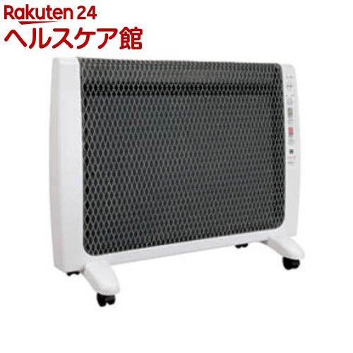 アーバンホット RH-2200 ホワイト(1台)【送料無料】