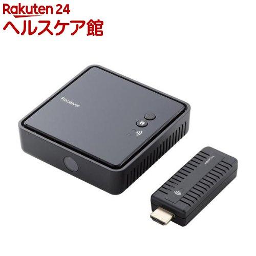 エレコム HDMI無線伝送システム HDMI1.4a対応 送受信ユニット LDE-WHDI202TR(1個)【エレコム(ELECOM)】