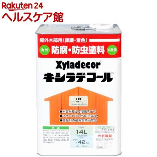 キシラデコール ワイス(14L)