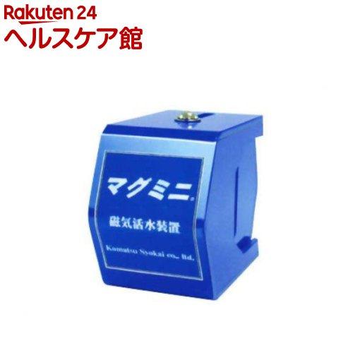 家庭用磁気活水器 マグミニ(1コ入)【送料無料】