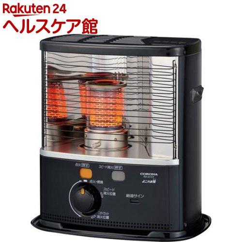 コロナ 石油ストーブ RX-2218Y-HD(1台)【コロナ(CORONA )】【送料無料】