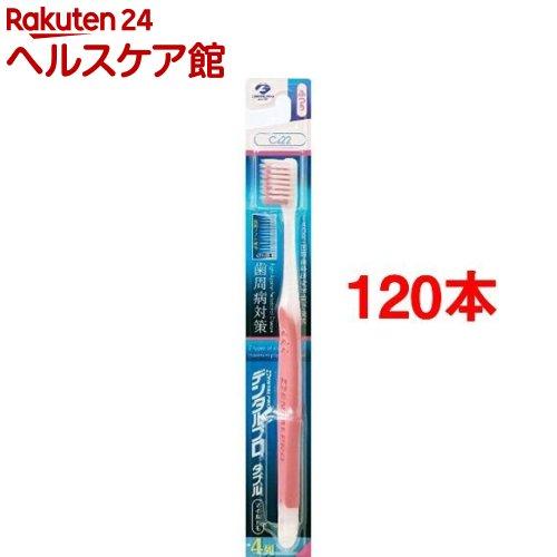 デンタルプロ ダブル マイルド毛 4列 ふつう(120本セット)【デンタルプロ】