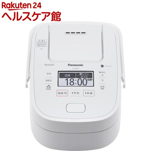 パナソニック スチーム&可変圧力IHジャー炊飯器 Wおどり炊き 0.5~5.5合 SR-VSX109-W(1台)【パナソニック】