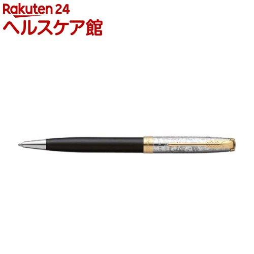 パーカー ソネット トランジットGT スペシャルエディション ボールペン 2054853(1本)