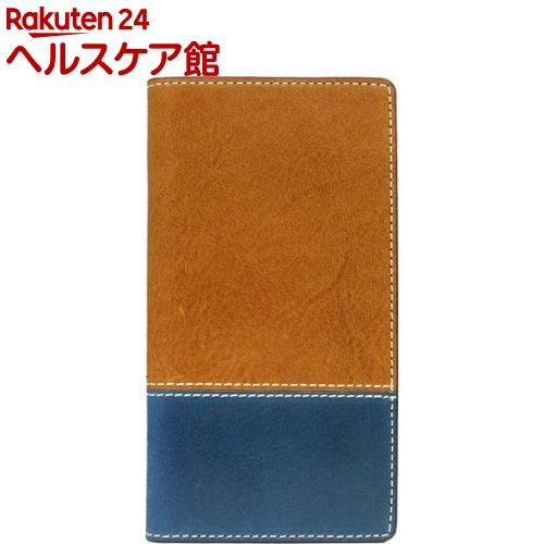 SLG iPhone XS/X タンポナタレザーケース タン X ブルー SD13653i58(1個)【SLG Design(エスエルジーデザイン)】
