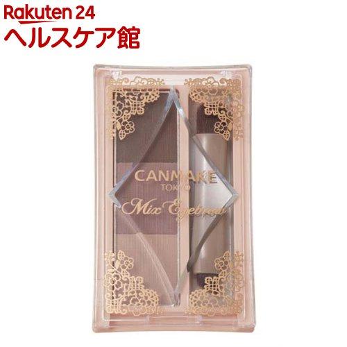 キャンメイク CANMAKE ミックスアイブロウ メーカー公式 ミスティモーヴブラウン 25%OFF 1個 07