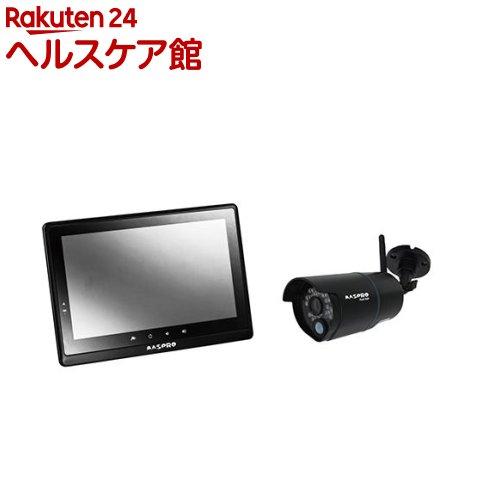 モニター&ワイヤレスフルHDカメラセット 10.1インチ WHC10M2(1セット)【送料無料】