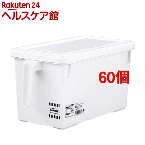 ストック ハンドルボックス(60個セット)