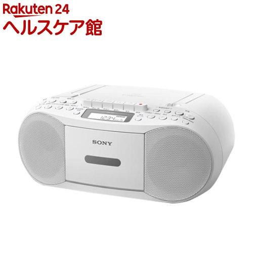ソニー CDラジオカセットレコーダー CFD-S70 ホワイト(1台)【SONY(ソニー)】