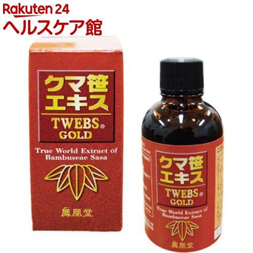 クマ笹エキス TWEBS GOLD(80g)